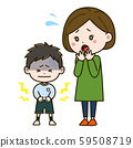 Illustration of a boy suffering from stomachache and a worried mother 59508719