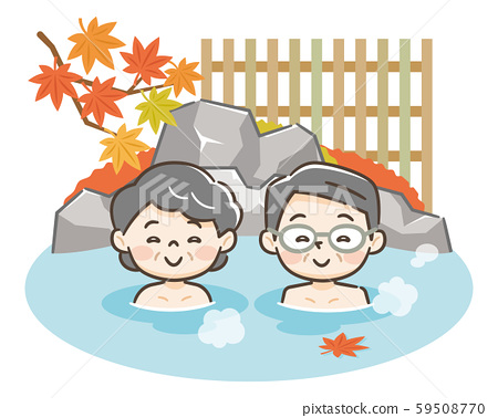 溫泉家庭旅行秋天 59508770