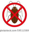 蟑螂的例證 59511569