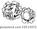 Tiger Tennis Player Animal Sports Mascot 59514972
