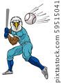 Eagle Baseball Player Mascot Swinging Bat at Ball 59515041