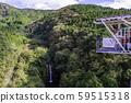 (시즈오카 현) 須津 강 계곡 다리의 번지 점프대와 大棚 폭포 59515318
