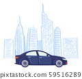 Car Cityscape Drawing Sketch Skyscrapers Vector 59516289