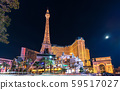 Replica of the Eiffel Tower in Las Vegas, United States 59517027