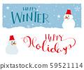 冬季標題字符集 59521114