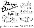冬季標題手寫字母集 59521115