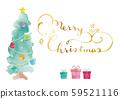 水彩聖誕樹 59521116