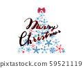 雪水晶聖誕樹 59521119