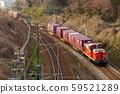 在北陸本線運行的貨運列車 59521289