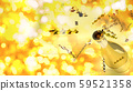 The gold champagne 3d rendering for celebrate concept. 59521358