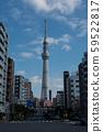东京晴空塔东京城市景观 59522817