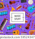 Vector cartoon musical instruments illustration 59524347