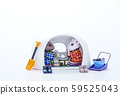 New Year's card material 2020 New Year's material material Childhood New Year's image Mouse family 59525043