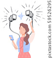 Woman in Headphones Listening to Music Vector 59526295