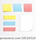 Set Of Four Colorful Sticky Notes and paper clips. ready for your message. Memo notes icons. Realistic vector illustration. Isolated on white background. Front view. Close up. 59526326