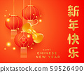 Chinese New Year rat 2020 card of funny gold mouse 59526490