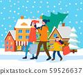 Family Preparing for Christmas, City Landscape 59526637
