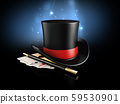 3d Rendering of Magic Hat With Shine, Magic wand and play cards 59530901