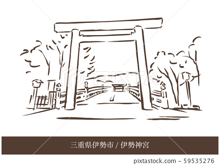 伊勢市三重縣/伊勢神宮 59535276