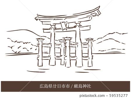 히로시마 현 하츠 카이 치시 / 이츠 쿠시마 신사 59535277