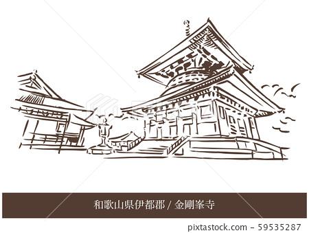 Wakayama Prefecture Ito-gun / Kimugumenji Temple 59535287