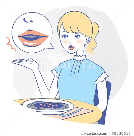 牙齒黑頭著色染色年輕女子插畫 59539613
