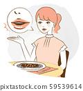 牙齒黑頭著色染色年輕女子插畫 59539614