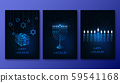 Futuristic glowing low polygonal Hanukkah posters set with menorah, candles, gift box and David star 59541168