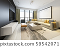 3d rendering luxury and modern living room with fabric sofa with mock up frame 59542071