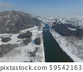 Daisen City, Akita Prefecture Winter aerial view of the Nakasen area Tamagawa / Mt. Yaotome 59542163
