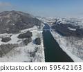 秋田縣大仙市中山地區多摩川/八尾山的冬季鳥瞰圖 59542163