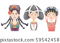 Girls in national costumes 01 59542458