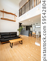 Living · Kitchen 59542804