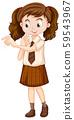 One happy girl in school uniform 59543967