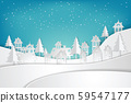 Snowman and Countryside landscape, village, snow town. paper art and craft style. illustrator Vector eps 10. 59547177