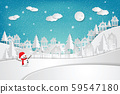 Happy new year and Christmas 2020 Snowman and Countryside landscape, village, snow town. paper art and craft style. illustrator Vector eps 10. 59547180