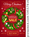 Mega Sale Postcard with Christmas Wreath Vector 59557816