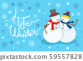 I Like Winter Snow Sculpture Couple Greeting Card 59557828