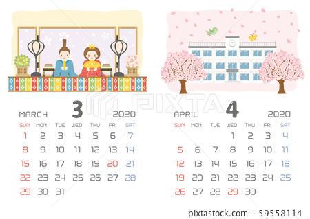 2020年3月/ 4月活動日曆 59558114