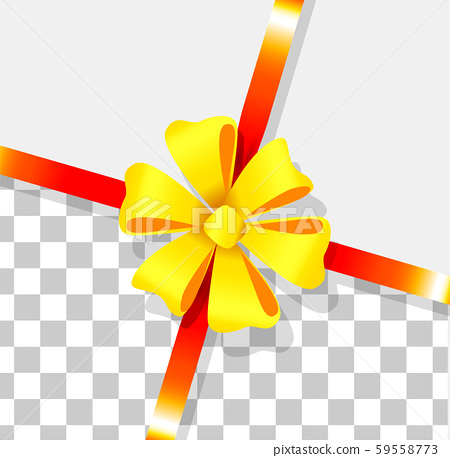 Gifts and Presents for Everyone, Wrapping Boxes 59558773
