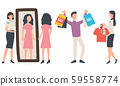 Seller and Buyer, People Shopping, Clothes Vector 59558774
