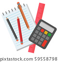 School Stationery for Pupils to Study Mathematics 59558798