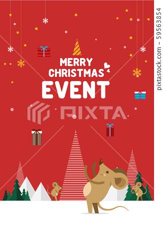 聖誕節活動 59563854