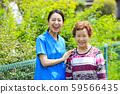 의료 · 개호 · 여성 59566435