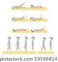 Exercise walking, stretching, etc. 59566814