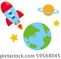 로켓과 우주 59568045