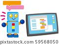 프로그래밍 학습 태블릿 컴퓨터 59568050