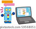 프로그래밍 학습 컴퓨터 59568051