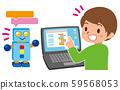 프로그래밍 학습하는 아이 59568053