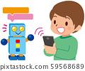 프로그래밍 학습 스마트 폰 59568689